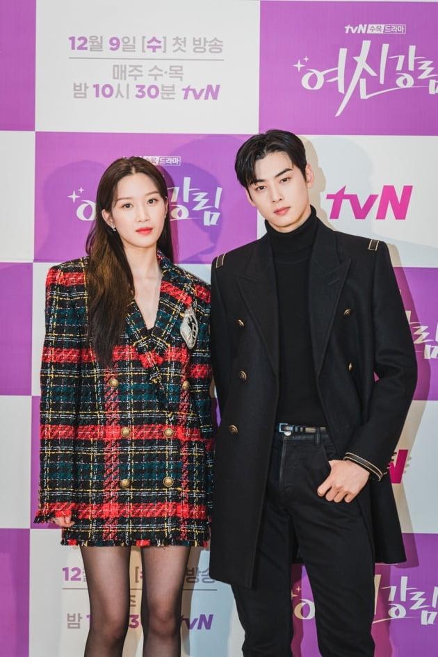 배우 문가영, 차은우./사진제공=tvN