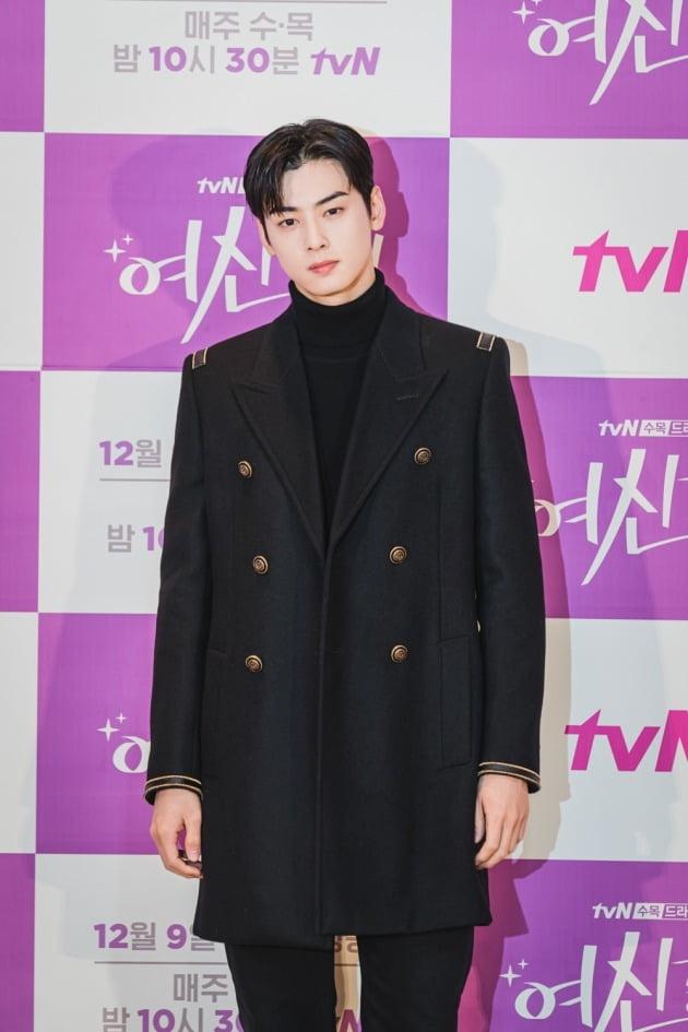 배우 차은우./사진제공=tvN