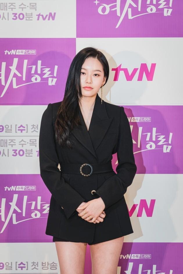 배우 박유나./사진제공=tvN