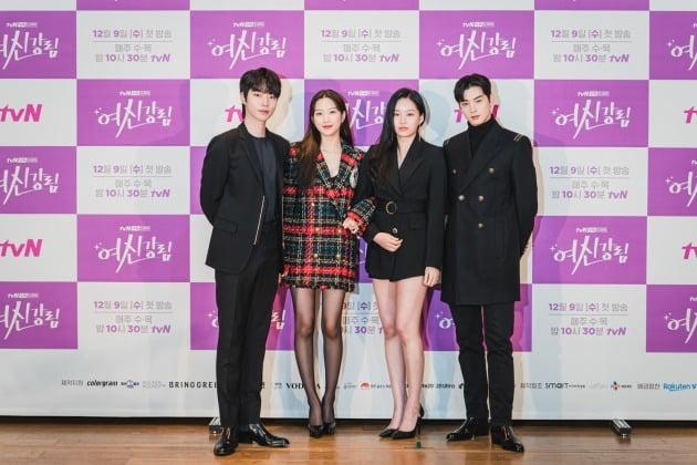 배우 황인엽, 문가영, 박유나, 차은우./사진제공=tvN