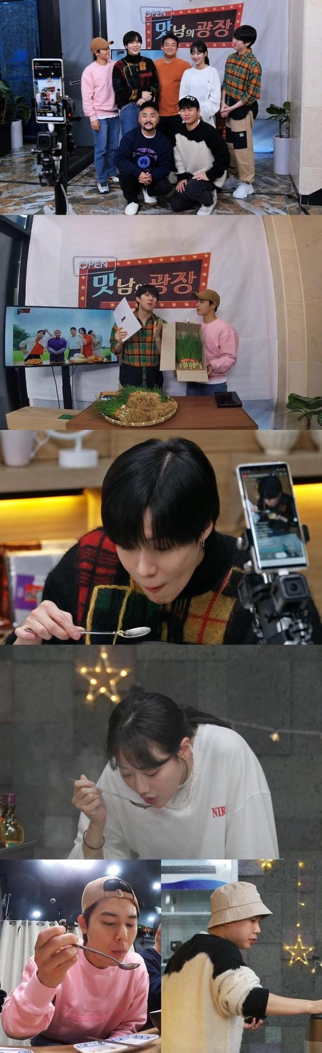 '맛남의 광장' / 사진 = SBS 제공