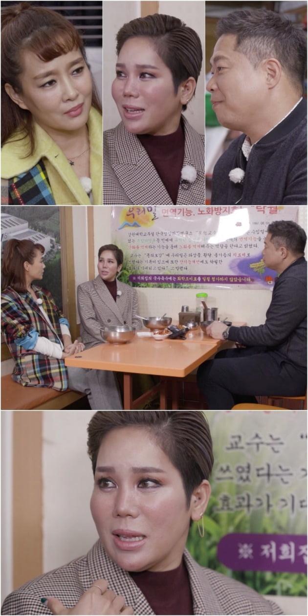 김송이 'TV는 사랑을 싣고'에 출연한다. / 사진제공=KBS