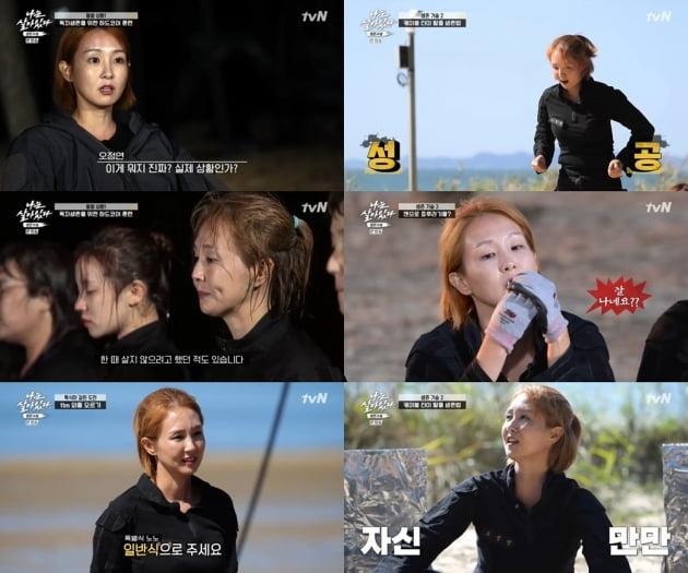 '나는 살아있다' 속 오정연/ 사진=tvN 캡처