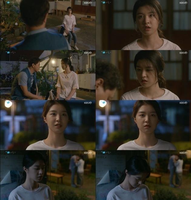 사진 = KBS2 '나들이' 방송 캡처