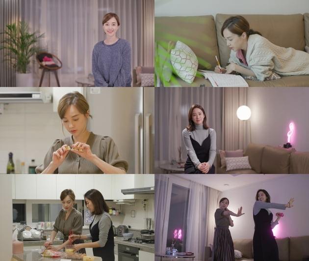 '온앤오프' 아유미/ 사진=tvN 제공