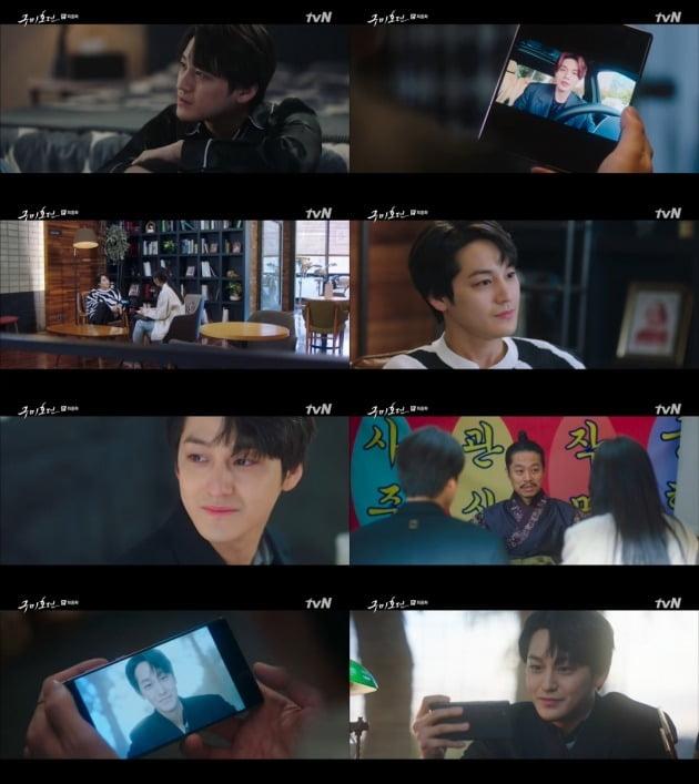 사진=tvN '구미호뎐' 방송 화면.
