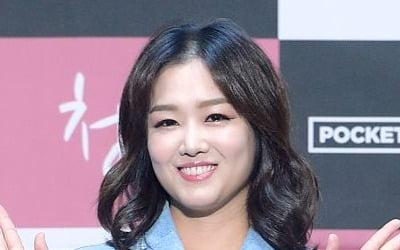 [단독] 정미애, 오늘 넷째 출산3남 1녀 '슈퍼 다둥맘'