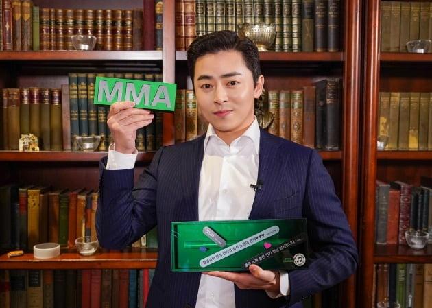 배우 조정석이 MMA 2020(멜론뮤직어워드) 'OST 상'을 수상했다. / 사진제공=잼엔터테인먼트