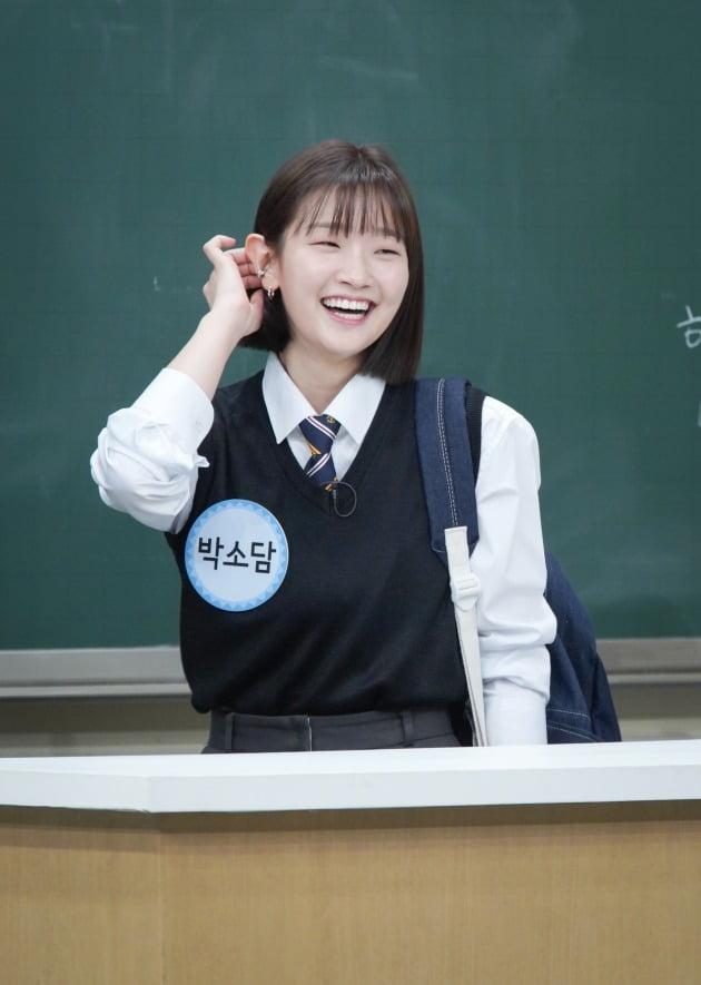 '아는 형님' 박소담 / 사진제공=JTBC