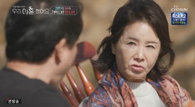 """선우은숙 울린 이영하 여배우? <br>""""날 괴롭힌 그녀와…"""""""