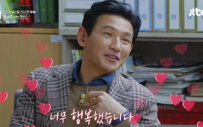 """황정민X임윤아 """"'허쉬' 목표 시청률 25%"""""""