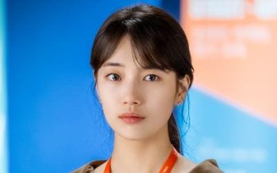 배수지·남주혁·김선호, 삼각관계 후끈