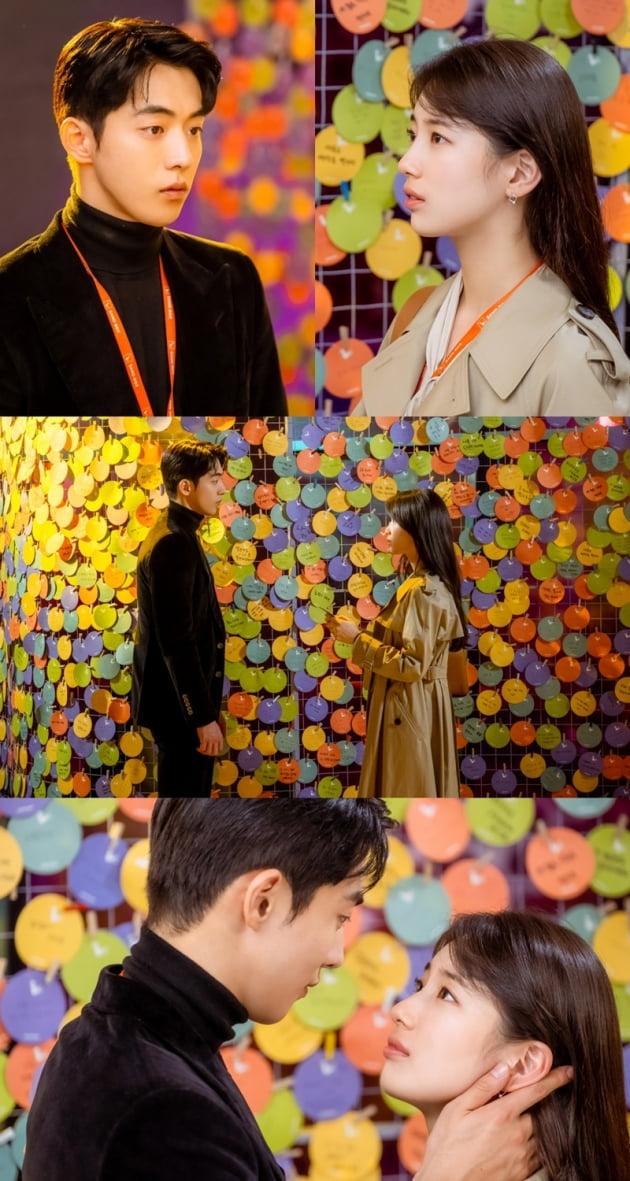 '스타트업' / 사진 = tvN 제공