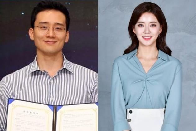김대헌 호반건설 대표와 김민형 전 아나운서가 결혼했다. / 사진제공=호반건설, SBS