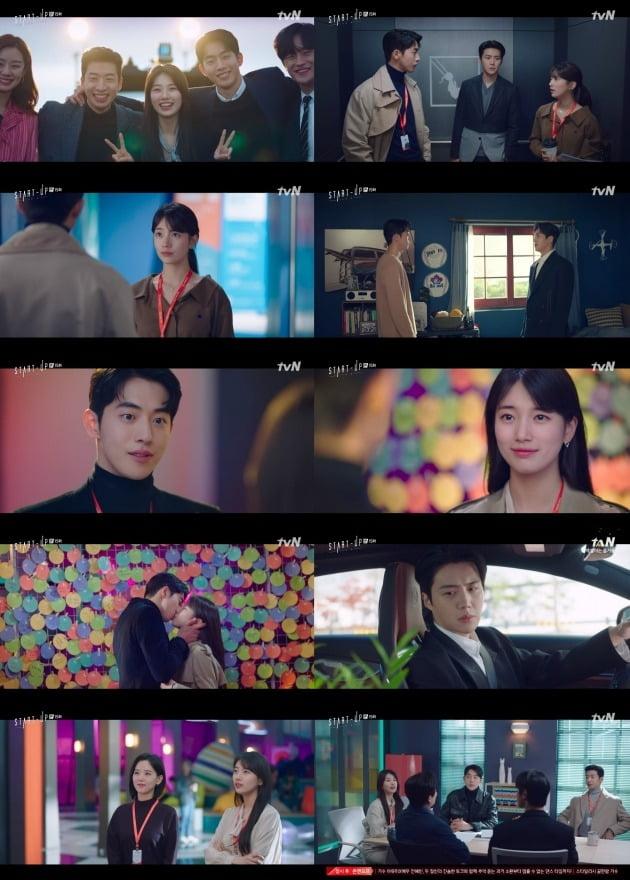 사진=tvN '스타트업' 영상 캡처