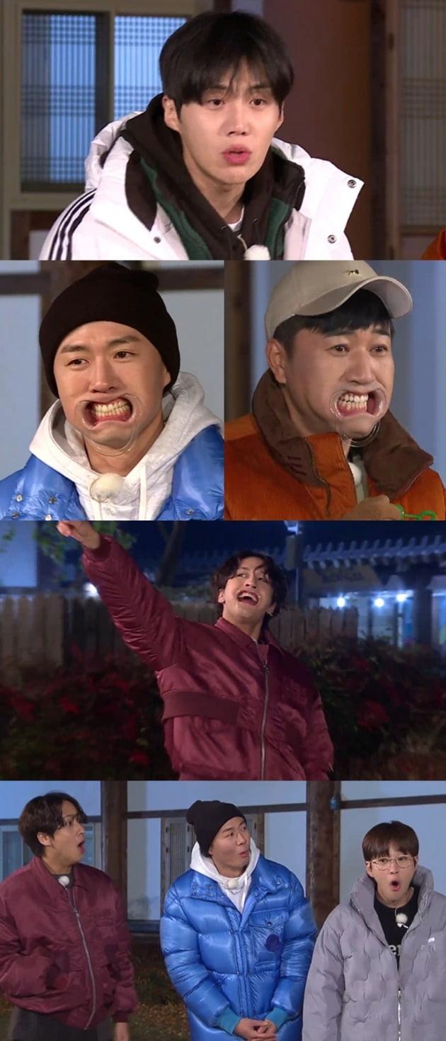 '1박 2일' 멤버들이 개구기 등장에 깜짝 놀란다. / 사진제공=KBS2