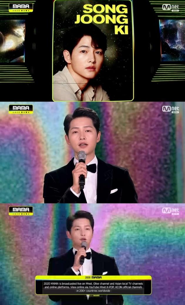 '2020 MAMA' / 사진 = Mnet 영상 캡처