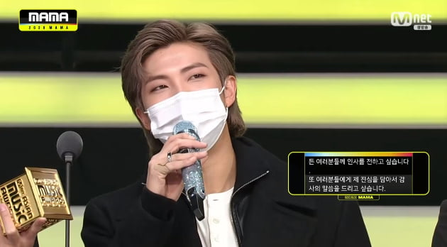 그룹 방탄소년단 / 사진 = 엠넷 방송화면