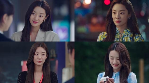 /사진=tvN 토일드라마 '스타트업'