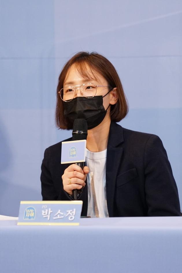 '달리는 사이' 박소정 PD/ 사진=Mnet 제공