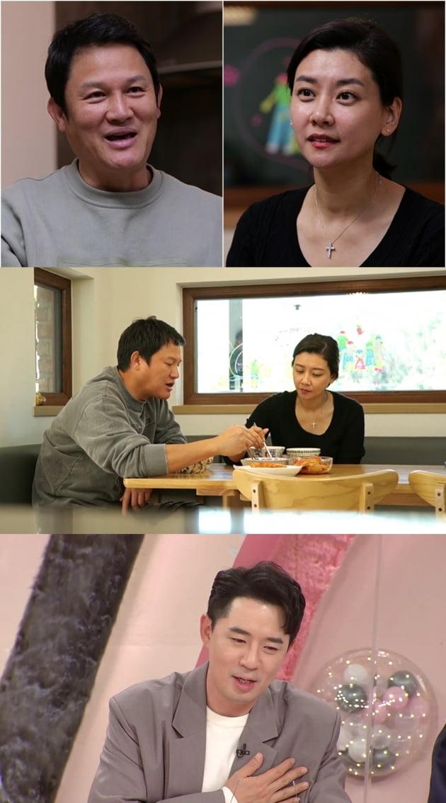 '펫 비타민' 예고/ 사진=KBS2 제공