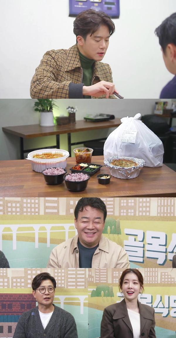 '골목식당' 예고/ 사진=SBS 제공