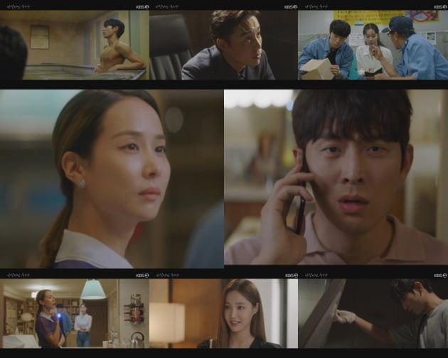 '바람피면 죽는다' 3회/ 사진=KBS2 제공