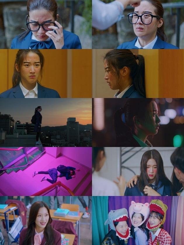 '여신강림' 문가영./사진제공=tvN