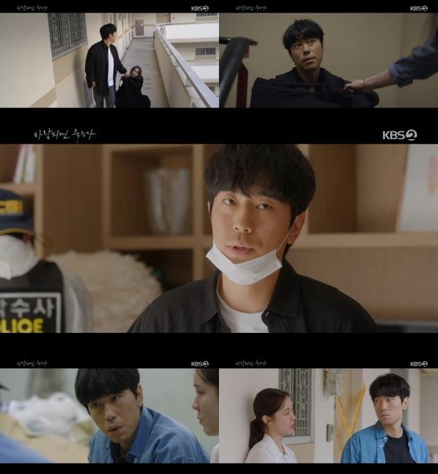 '바람피면 죽는다' 속 이시언/ 사진=KBS2 제공
