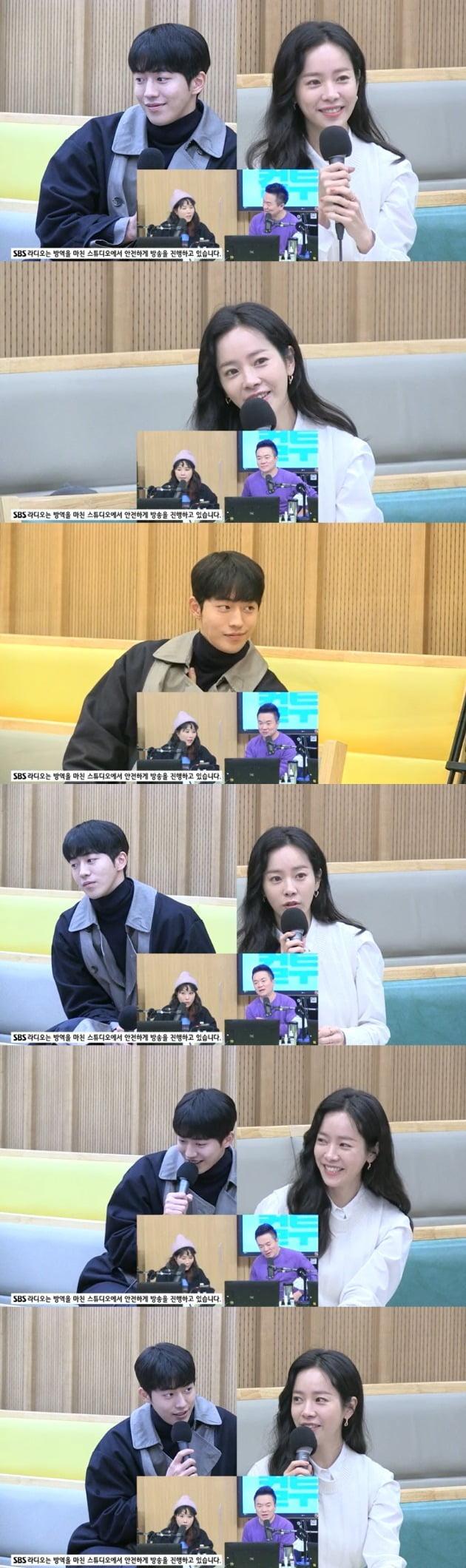 한지민, 남주혁이 '컬투쇼'에 출연했다. / 사진=SBS라디오 '컬투쇼' 방송 캡처