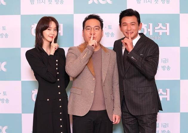 '허쉬' 배우 임윤아, 최규식 감독, 배우 황정민./사진제공=JTBC