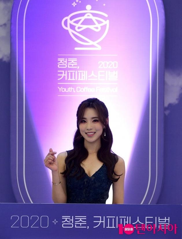 '제2회 대한민국 커피산업대상' 이승아 아나운서, '비대면 시상식에 활력을'