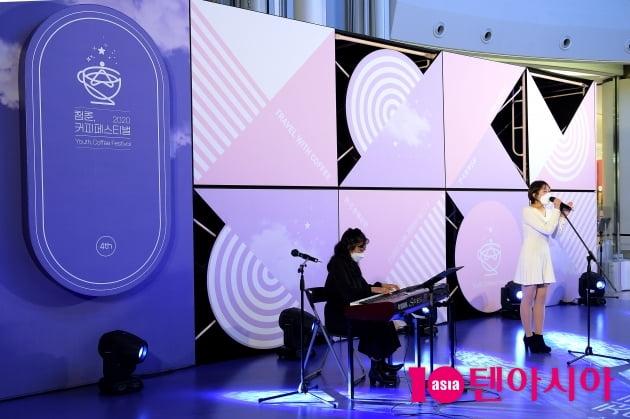 '2020 청춘 커피페스티벌' 차라리단추·옆집언니, '비대면으로 만나는 힐링 무대'