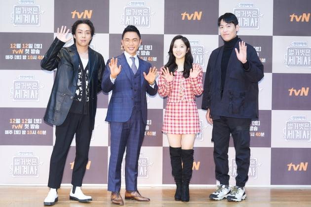 가수 은지원(왼쪽부터), 스타 강사 설민석, 방송인 이혜성, 가수 존박이 11일 오후 온라인 생중계된 tvN 새 예능프로그램 '설민석의 벌거벗은 세계사' 제작발표회에 참석했다. /사진제공=tvN