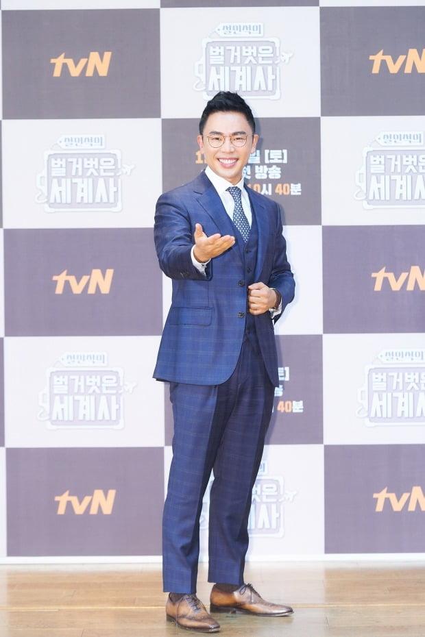 스타 강사 설민석. /사진제공=tvN