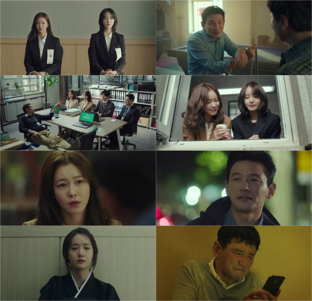 '허쉬' 황정민X임윤아 /사진=JTBC 방송화면 캡처