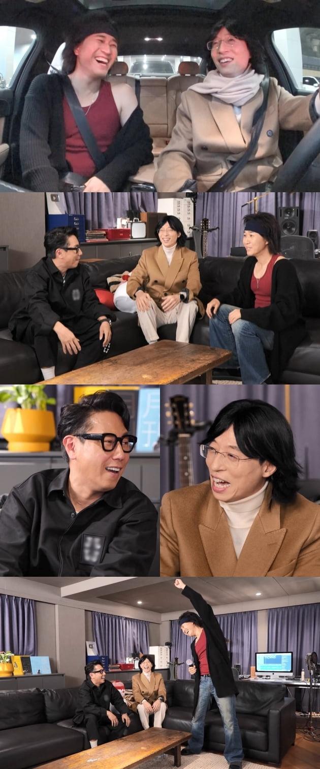 '놀면 뭐하니' 유재석, 윤종신과 만남 /사진=MBC 제공