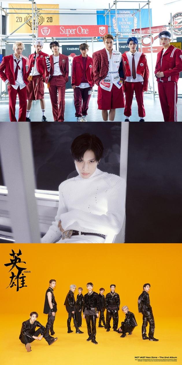 슈퍼엠, 태민, NCT 127 /사진=SM엔터테인먼트 제공