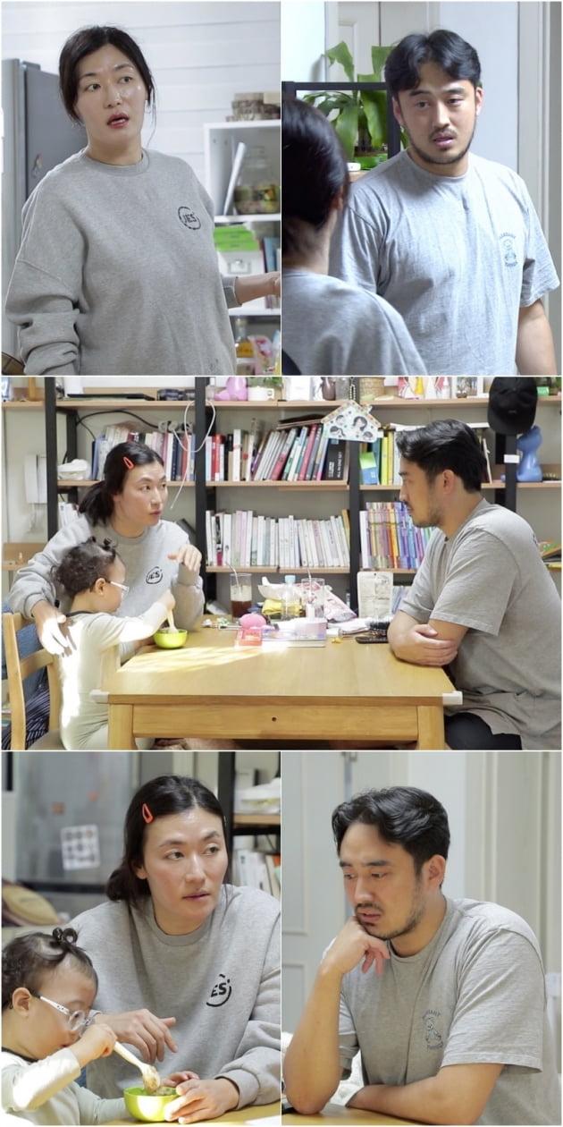 '살림남2' 정성윤♥김미려 합류 /사진=KBS 제공