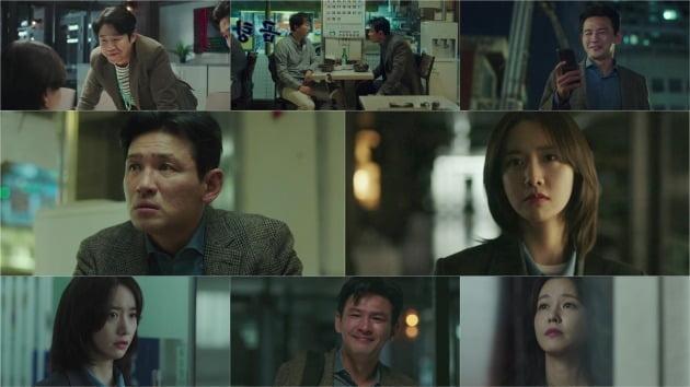 '허쉬' 방송 화면./사진제공=JTBC