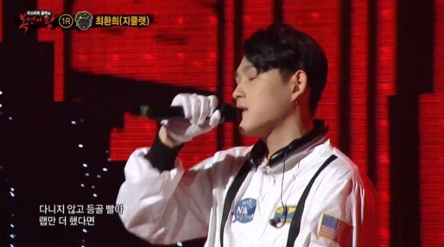 / 사진 = MBC '복면가왕' 방송화면