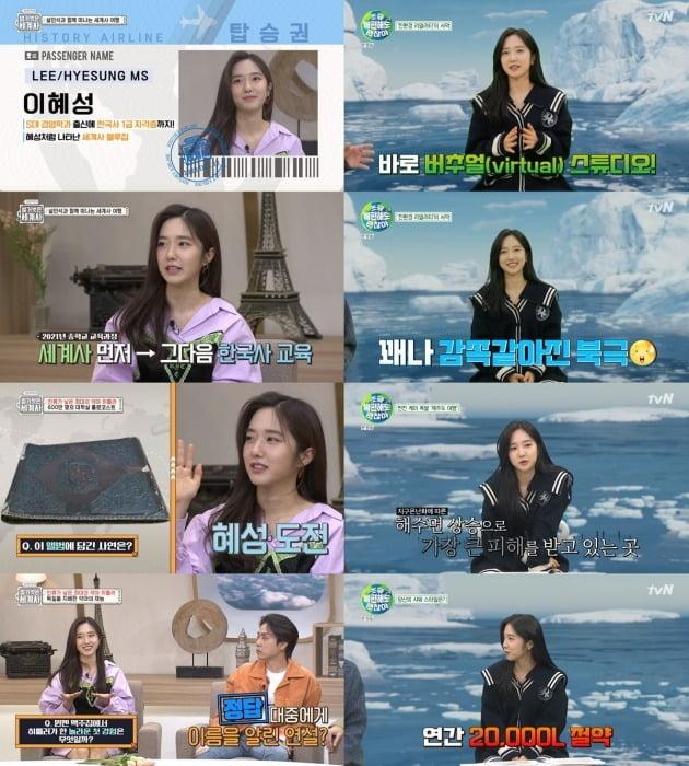 '설민석의 벌거벗은 세계사(왼), '조금 불편해도 괜찮아'./사진제공=tvN