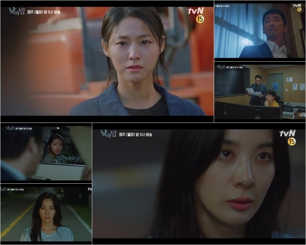 '낮과 밤' 5회 예고 / 사진제공=tvN
