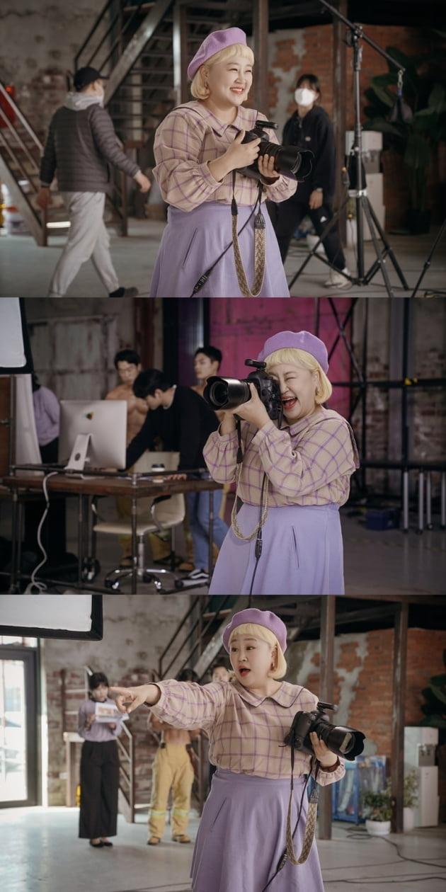 홍윤화 / 사진 = MBC 에브리원 제공