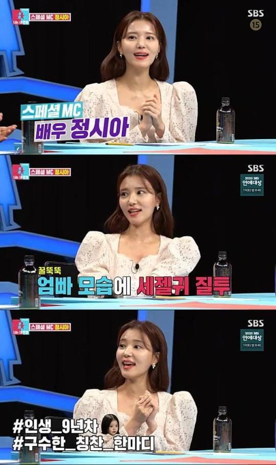사진=SBS '동상이몽2' 방송화면 캡처