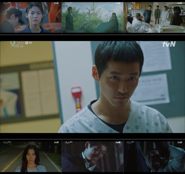 '낮과 밤' 5회/ 사진=tvN 제공