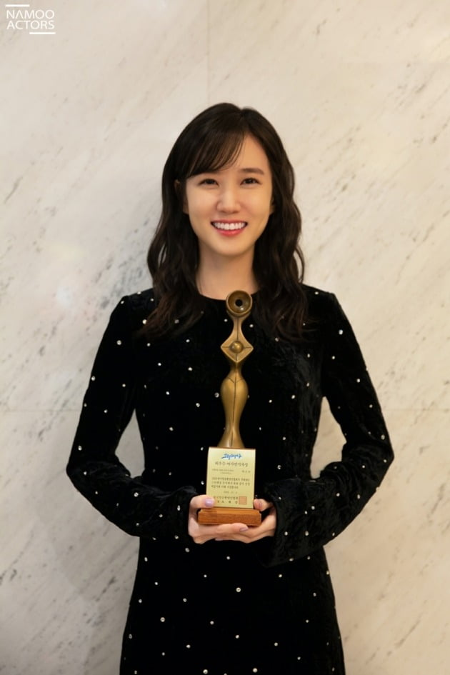 배우 박은빈이 2020 그리메상 시상식의 최우수 여자 연기상을 수상했다. / 사진제공=나무엑터스
