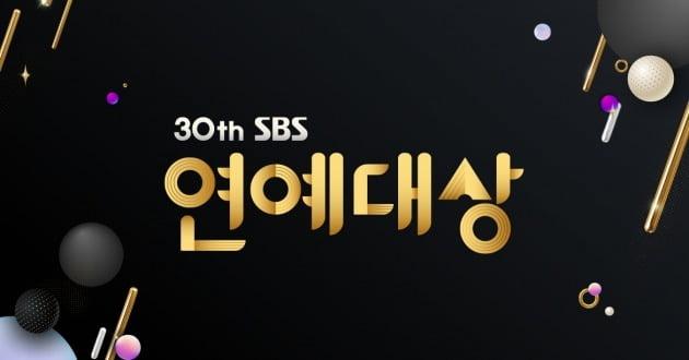 '2020 SBS 연예대상'이 12월 19일 열린다. / 사진제공=SBS