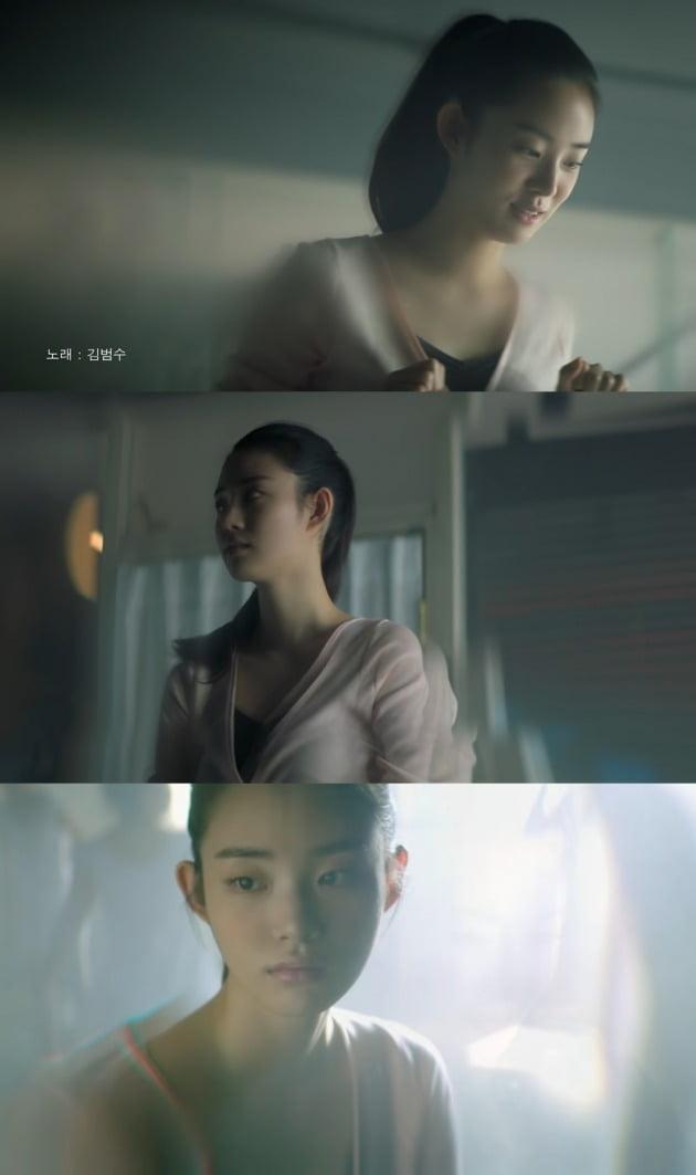 화장품 브랜드 포슐라의 광고 속 배우 신시아 / 사진=광고 캡처