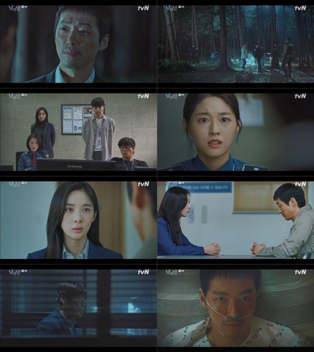 '낮과 밤' 6회/ 사진=tvN 제공